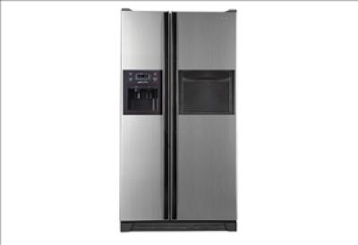 Siemens Kühlschrank Ersatzteile Butterfach : Rs21fcms rs21fcms1 xeg ref;nqpfao 539 silver